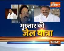 Mukhtar Ansari shifted from Punjab