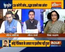 Kurukshetra: Amid political turmoil in Maharashtra, Will Uddhav Thackeray step down as CM?