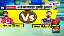 IPL 2021: Virat Kohli wins toss, opts to bowl against Punjab Kings