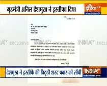 Maharashtra Home Minister Anil Deshmukh resigns after High Court orders CBI probe against him