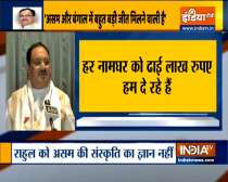 Mamata Banerjee is losing in Nandigram: BJP chief JP Nadda