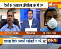 Doctor tells the actual condition of covid hospitals nd how they are handling oxygen crisis