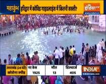 Devotees take a holy dip in river Ganga at Har Ki Pauri in Haridwar on second day of Navratra