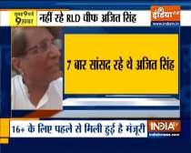 Top 9 News:  RLD chief Ajit Singh dies of Covid-19