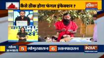 Sugar patient in danger due to black fungal infection, know prevention measures from Swami Ramdev