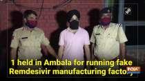 1 held in Ambala for running fake Remdesivir manufacturing factory