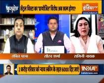 Kurukshetra: Politics intensified over Central Vista Project