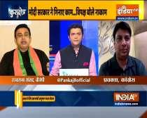 Kurukshetra: BJP Vs Congress Over 7 Years Of Modi Government, watch debate