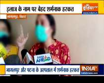 Bihar: Covid victim