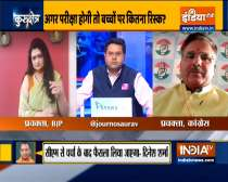 Kurukshetra | How safe it is to hold Board Exams amid Covid situation