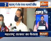 Super 100: Maharashtra govt declares Black Fungus as notifiable disease