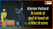 IPL 2021 MI vs CSK: Kieron Pollard