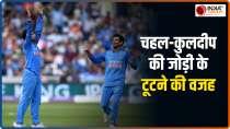 Exclusive   Love to play alongside Kuldeep Yadav, but team combination matters: Yuzvendra Chahal