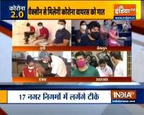 Today Uttar Pradesh to start Massive Covid vaccination Drive For 18-Plus