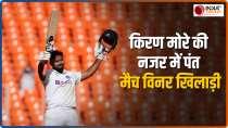 Rishabh Pant is a match-winner: Kiran More backs youngster for WTC final ahead of Wriddhiman Saha