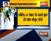 Mamata Banerjee to take oath as WB CM for third term today