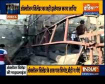 Three killed, five injured in oxygen cylinder blast in Lucknow