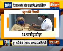 Haqikat Kya Hai: 12 crore COVID-19 vaccine doses for the month of June, watch report