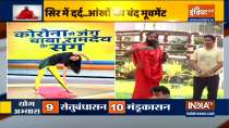 How to overcome post-COVID complexes? Know from Swami Ramdev