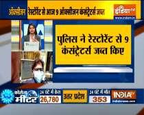 Delhi Oxygen Crisis: Police recover nine oxygen concentrators from Khan Market restaurant