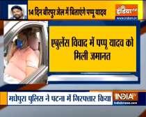 JAP preaidengt Pappu Yadav arrested for violating lockdown norms