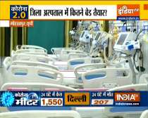 A look at how Gorakhpur administration is planning to fight against coronavirus