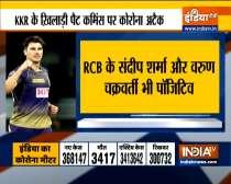 Varun Chakravarthy, Sandeep Warrier test positive for COVID-19; KKR vs RCB match postponed