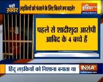 Love Jihad case: Abid used to entrap Hindu girls in love trap