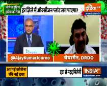 Jeetega India: What is ATMAN artificial intelligence tool? Dr G Satheesh Reddy Explains