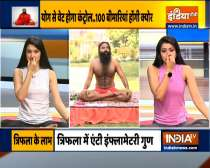 Surya Namaskar is helpful in weight loss, know more benefits from Swami Ramdev