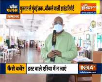 Black Fungus cases on rise in Gujarat | Watch ground report