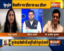 Kurukshetra: Political Tussle over Covid-19 Vaccine amid 3rd wave concerns, Watch full debate