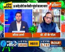 Jeetega India l We have to be always aware amid the situation of coronavirus pandemic: Dr VK Paul