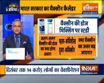 Jeetega India: Centre mulls tweaking Covid vaccination strategy
