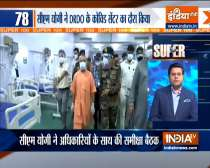 Super 100: CM Yogi inspects DRDO built COVID-19 hospital at BHU