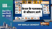 Kerala Poll Results: BJP