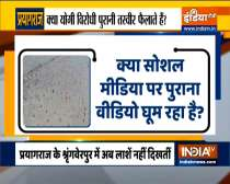 Haqikat Kya Hai: What is the reality behind the video of bodies found on banks of Ganga in Prayagraj