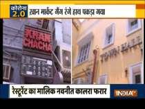 100 oxygen concentrators seized during raid at Delhi
