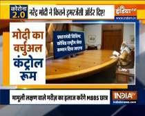 Haqikat Kya Hai: What is PM Modi