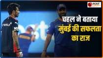 Yuzvendra Chahal reveals Mumbai Indians