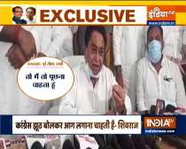Kamal Nath makes a bizarre statement, says Ramchandra Agarwal told me the reason of his death