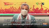 Delhi BJP president hits out at Kejriwal govt over mismanagement of COVID crisis
