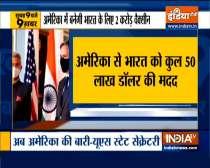 Top 9 News: External Affairs Minister S Jaishankar met US Secretary of State Antony Blinken