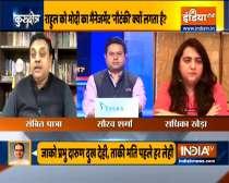 Kurukshetra | Kamal Nath stirs fresh controvers, says India not mahan, it's badnam
