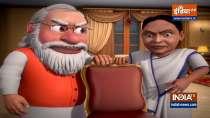 OMG | Bengal Poll Results: Mamata Banerjee