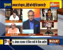 Muqabla: Mamata Vs Centre row over West Bengal Chief Secretary Alapan Bandyopadhyay