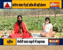 Dry cough even after recovery from COVID? Know effective treatment from Swami Ramdev