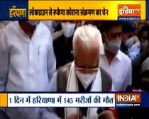 Complete lockdown imposed in Haryana from May 3 for 7 days