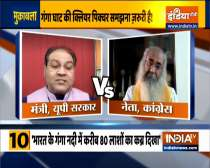 Mukabala | The controversy surrounding floating of dead bodies in River Ganga