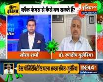 Jeetega India l Vaccine for children awaiting approval, says AIIMS director Randeep Guleria
